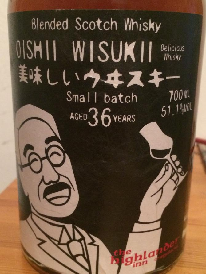 Oishii Wisukii 36-year-old HI