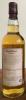 "Photo by <a href=""https://www.whiskybase.com/profile/r-van-dam"">R_van_Dam</a>"