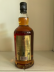"Photo by <a href=""https://www.whiskybase.com/profile/wcotting"">wcotting</a>"
