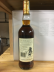 "Photo by <a href=""https://www.whiskybase.com/profile/duerigs"">duerigs</a>"
