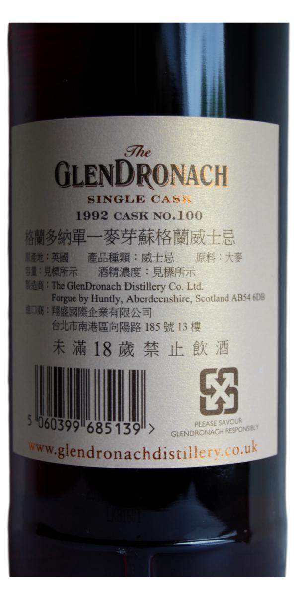 Glendronach 1992