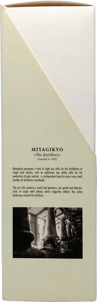 Miyagikyo 10-year-old