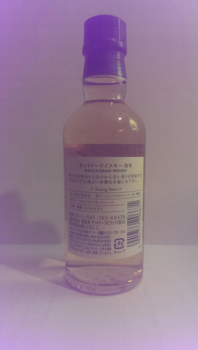 Chita Suntory Whisky