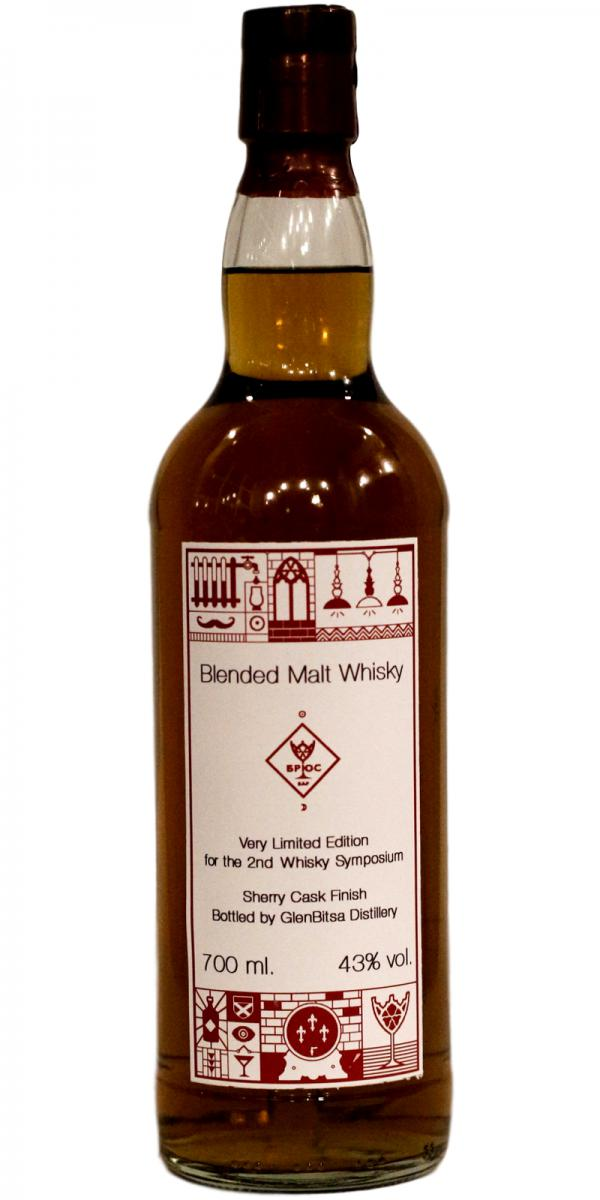 Blended Malt Whisky 2nd Whisky Symposium
