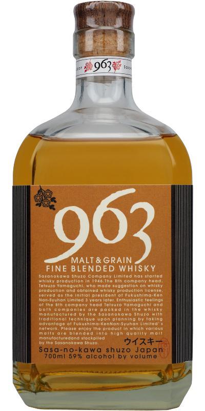 Yamazakura 963 - Malt & Grain