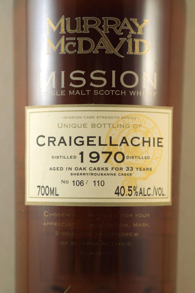 Craigellachie 1970 MM