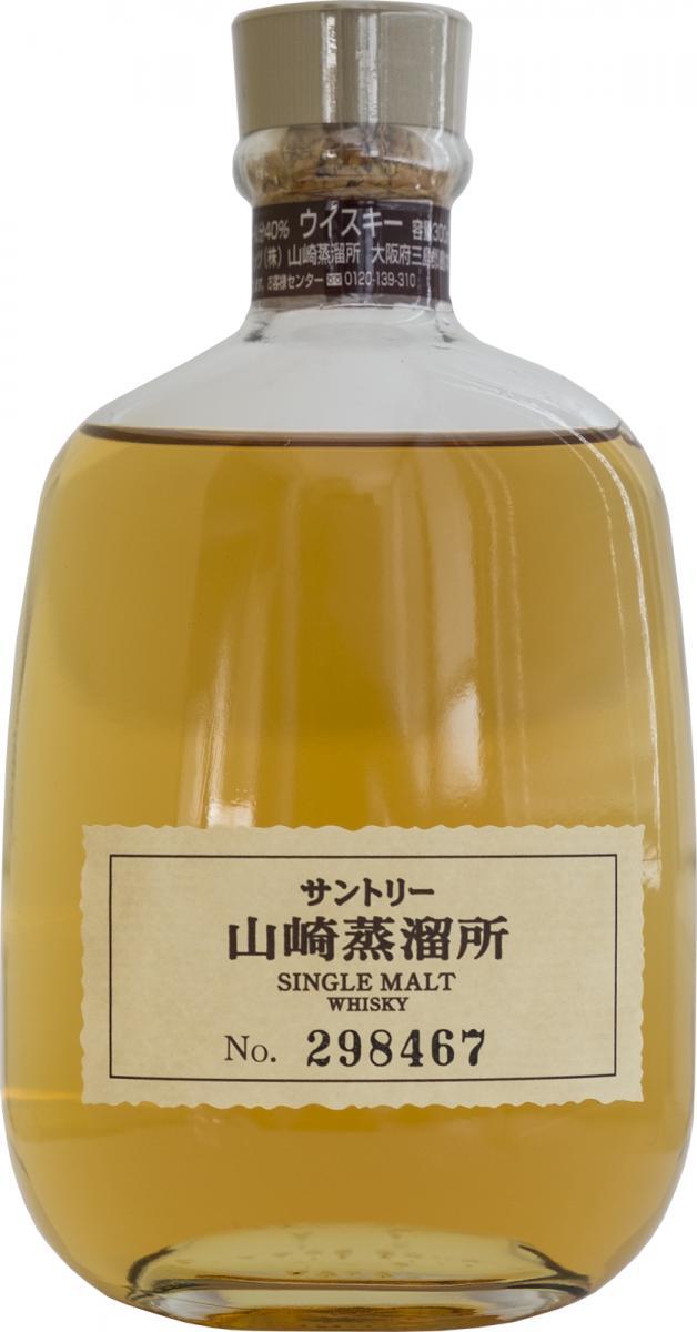 Yamazaki Distillery Exclusive