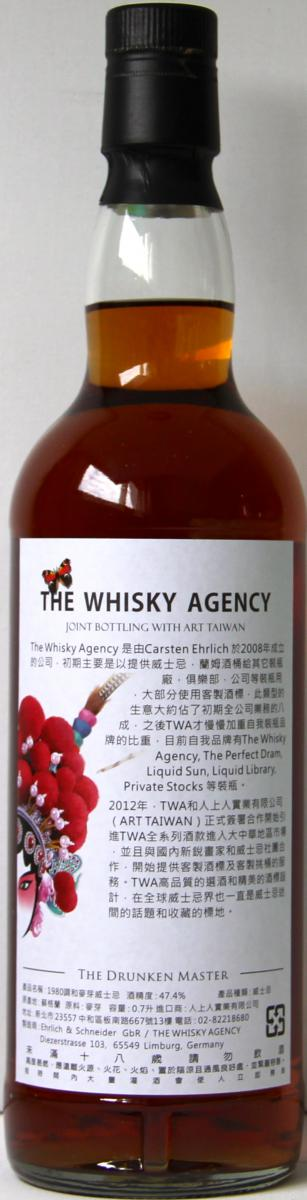 Blended Malt Scotch Whisky 1980 TWA