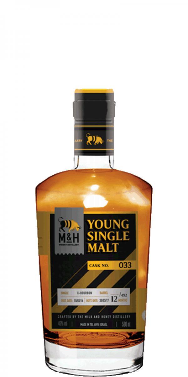 M&H Whisky Distillery 2016 - Cask No. 033