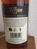 """Photo by <a href=""""https://www.whiskybase.com/profile/wodanman"""">Wodanman</a>"""