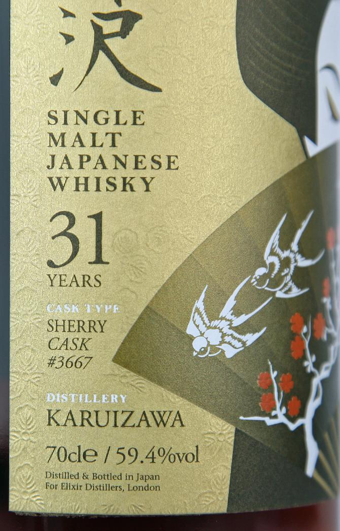 Karuizawa 31-year-old ElD