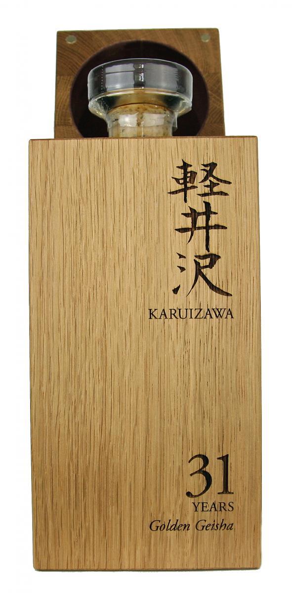 Karuizawa 31-year-old