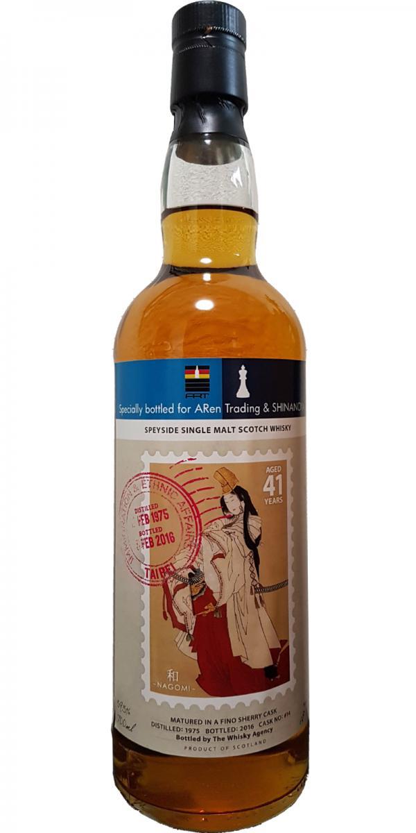 Speyside Single Malt Scotch Whisky 1975 TWA