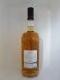 "Photo by <a href=""https://www.whiskybase.com/profile/marcelk"">marcelk</a>"