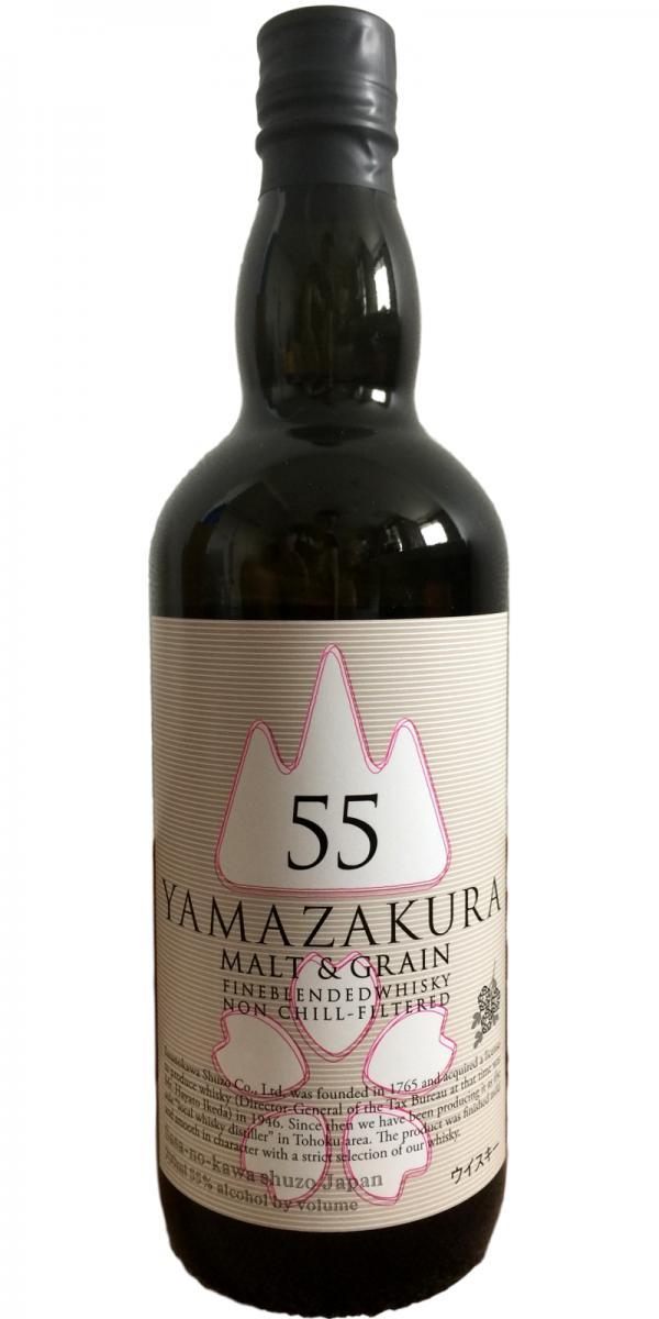 Yamazakura 55 - Malt & Grain