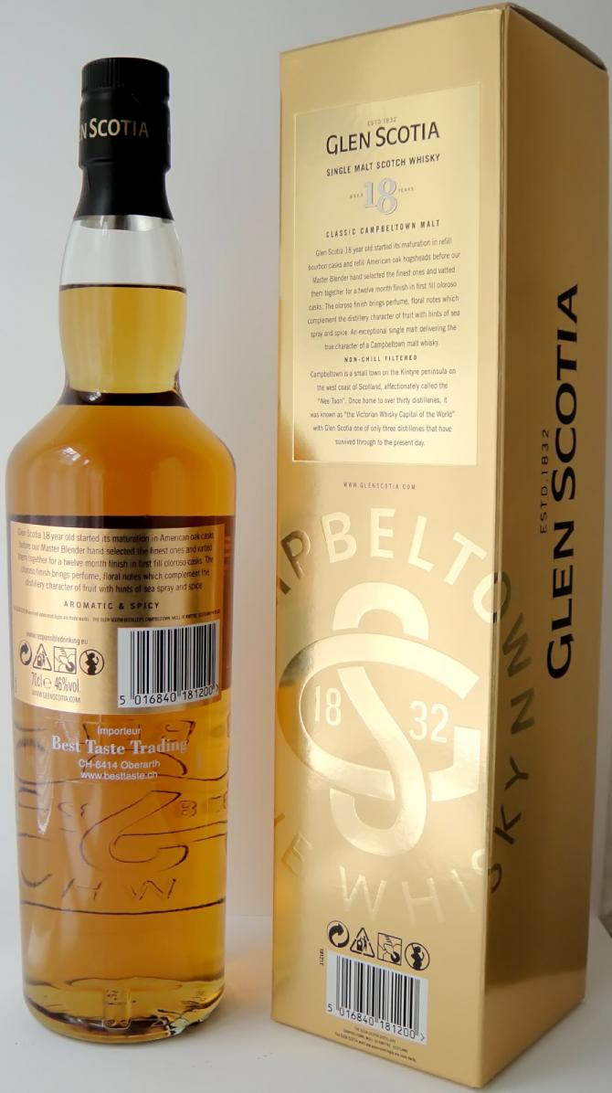 Glen Scotia 18-year-old